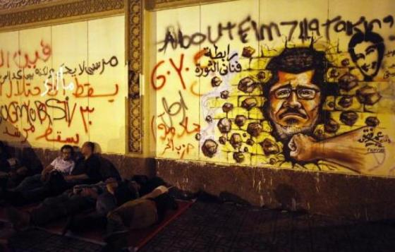 L'islamisme arabe face au défi de la mue en parti de gouvernement