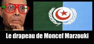 drapeau de merzouki