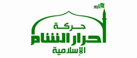 logo-ahrar-al-sham