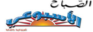 logo_hebdomadaire