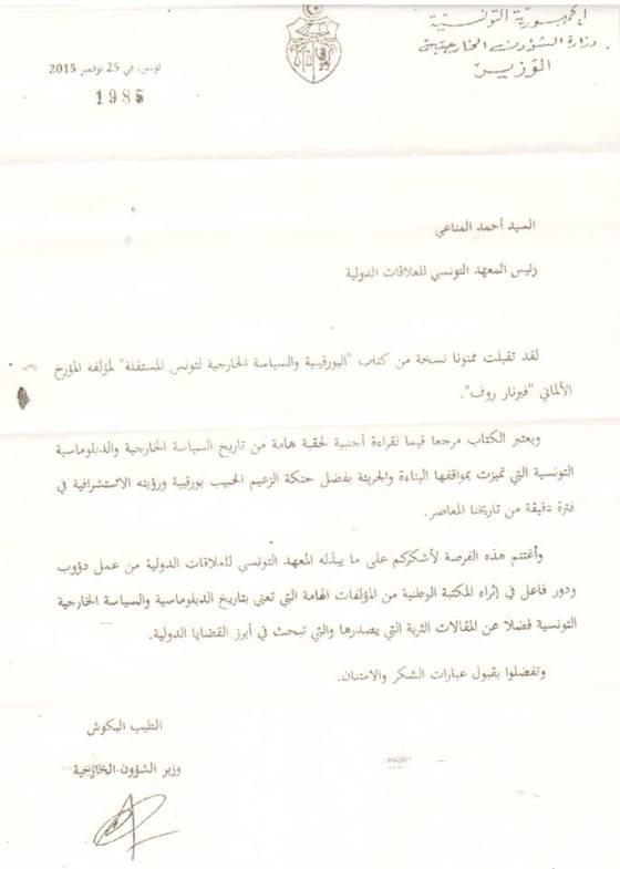 la lettre du MAE à L'ITRI