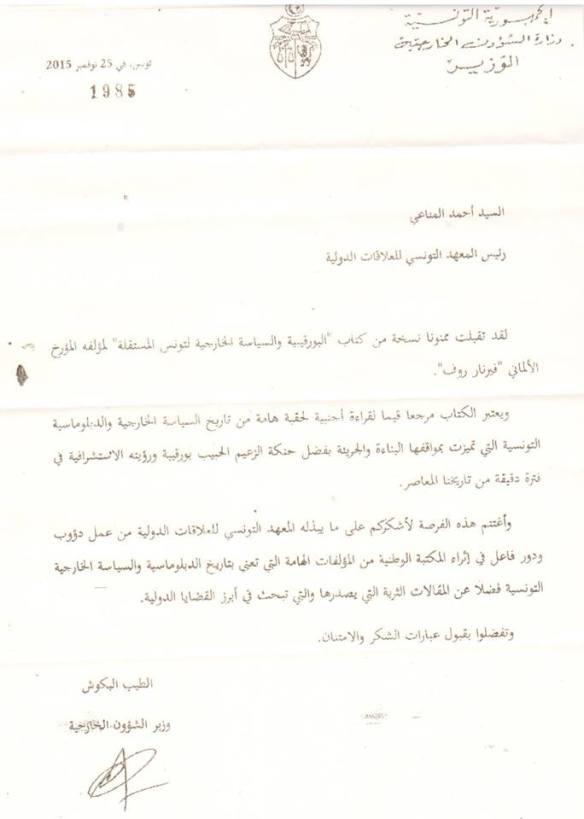 La Lettre Du Ministre Des Affaires étrangères à Litri