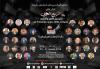 Marzouki participe au plus grand regroupement de Frères Musulmans enEurope