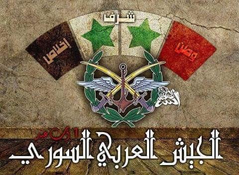 armee-syriene