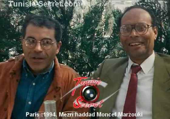 hadad-merzouki